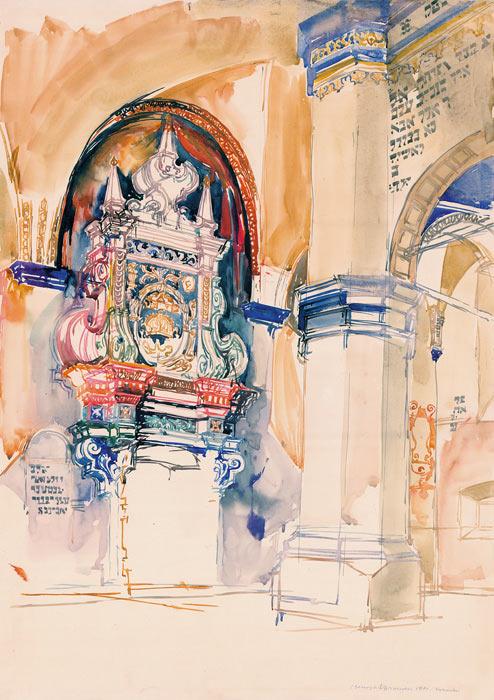 Grafika przedstawiająca wnętrze synagogi w Tykocinie wykonana w limitowanej edycji w formacie zmniejszonym w technice giclée na podstawie rysunku artysty: HENRYK DĄBROWSKI