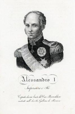 Grafika w technice miedziorytu przedstawiająca portret Aleksandra I - cesarza Rosji (od 1801) i króla Polski (od 1815). Grafika włoska wykonana w I połowie XIX wieku wg popiersia dłuta Thorvaldsena