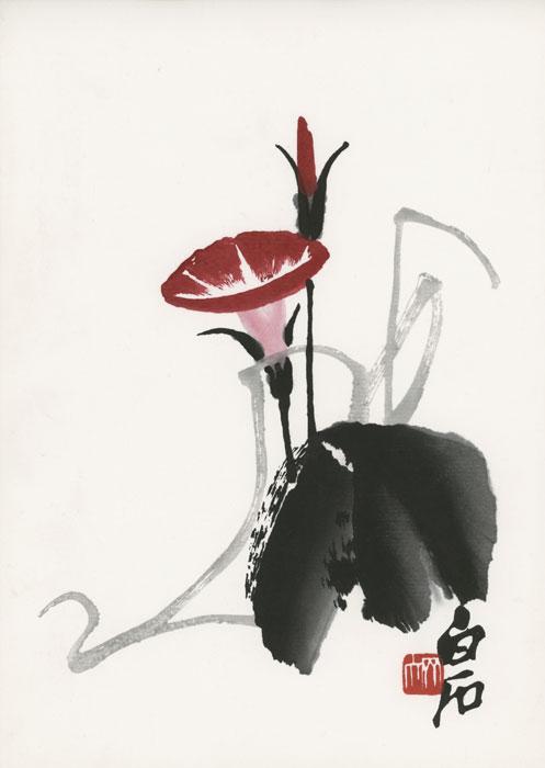 """Oryginalna japońska grafika w technice barwnego drzeworytu z ok połowy XX w.  przedstawiająca kwiaty """"trąbki"""". Grafika podpisana i sygnowana na płycie w prawym dolnym rogu."""