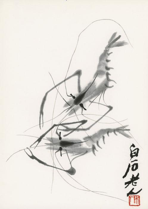 Oryginalna japońska grafika w technice barwnego drzeworytu z ok połowy XX w.  przedstawiająca raki. Grafika podpisana i sygnowana na płycie w prawym dolnym rogu.