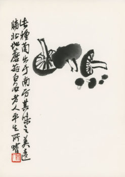 """Oryginalna japońska grafika w technice barwnego drzeworytu z ok połowy XX w.  przedstawiająca kwiaty """"Grzyby"""". Grafika podpisana i sygnowana na płycie w lewym dolnym rogu."""