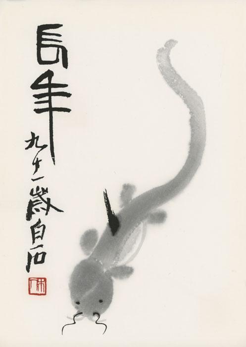 Oryginalna japońska grafika w technice barwnego drzeworytu z ok połowy XX w.  przedstawiająca rybę suma. Grafika podpisana i sygnowana na płycie w lewym dolnym rogu.