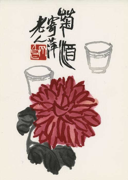 """Oryginalna japońska grafika w technice barwnego drzeworytu z ok połowy XX w.  przedstawiająca kwiaty """"Kwiaty"""". Grafika podpisana i sygnowana na płycie przy górnej krawędzi."""