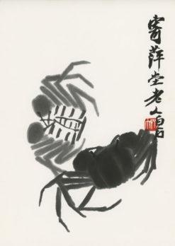 Oryginalna japońska grafika w technice barwnego drzeworytu z ok połowy XX w.  przedstawiająca kraba. Grafika podpisana i sygnowana na płycie w prawym dolnym rogu.