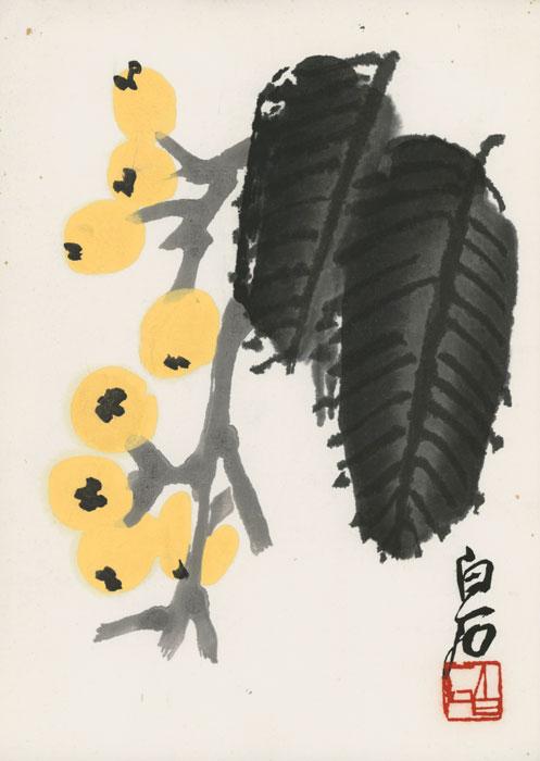 """Oryginalna japońska grafika w technice barwnego drzeworytu z ok połowy XX w.  przedstawiająca kwiaty """"Kwiaty"""". Grafika podpisana i sygnowana na płycie w prawym dolnym rogu."""