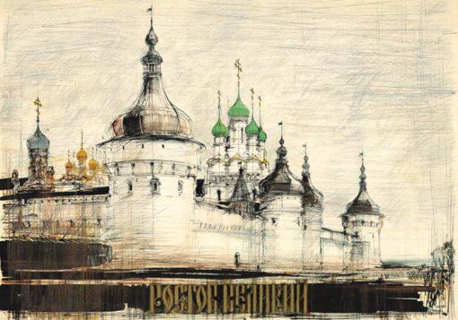 Grafika przedstawiająca widok na Rostów Wielki w Rosji
