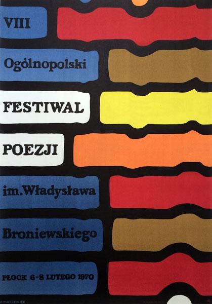 Oryginalny polski plakat zapowiadający VIII Ogólnopolski Festiwal Poezji