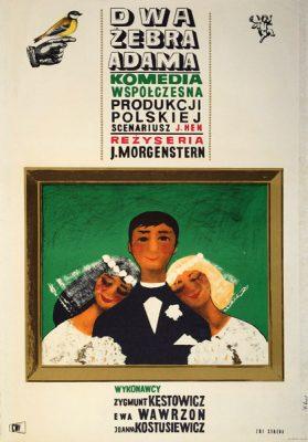 """Oryginalny polski plakat filmowy do polskiego filmu """"Dwa żebra Adama"""". Reżyseria Janusz Morgenstern. Projekt plakatu: MACIEJ HIBNER"""