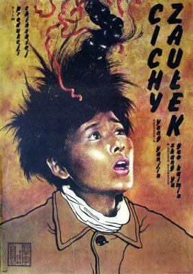 """Oryginalny polski plakat filmowy do filmu produkcji chińskiej z 1984 r. """"Cichy Zaułek"""" w reżyseria Yang Yanjin. Projekt plakatu: WITOLD DYBOWSKI"""
