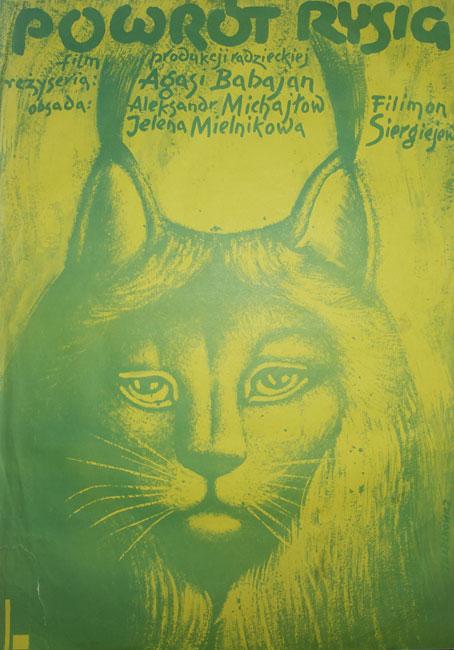 """Plakat do radzieckiego filmu z 1986 r. """"Powrót Rysia"""" w reżyserii Agasi Babajana"""