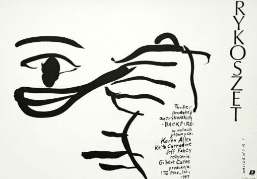 """Oryginalny polski plakat filmowy do filmu """"Rykoszet"""" z 1987 roku. Reżyseria Gilbert Cates. Projekt plakatu: MIECZYSŁAW WASILEWSKI"""