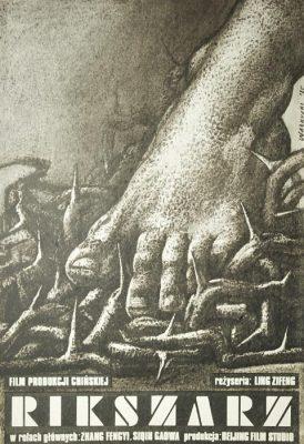 """Oryginalny polski plakat filmowy do filmu chińskiego """"Rikszarz"""". Reżyseria Ling Zifeng. Plakat pochodzi z 1985 roku. Projekt plakatu: WIESŁAW WAŁKUSKI"""