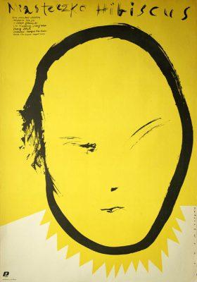 "Polish school of poster, Vintage movie poster PRL ""Miasteczko Hibiscus"", proj. mieczysław Wasilewski"