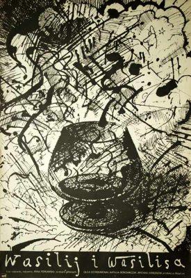 """Plakat filmowy do filmu radzieckiego """"Wasilij i Wasilisa"""" z 1982 roku"""