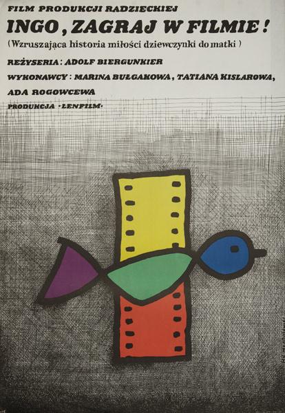"""Plakat do filmu radzieckiego """"Ingo"""