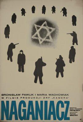 Plakat filmowy z 1963 roku autorstwa Leszka Hołdanowicza do polskiego filmu w reżyserii Ewy i Czesława Petelskich