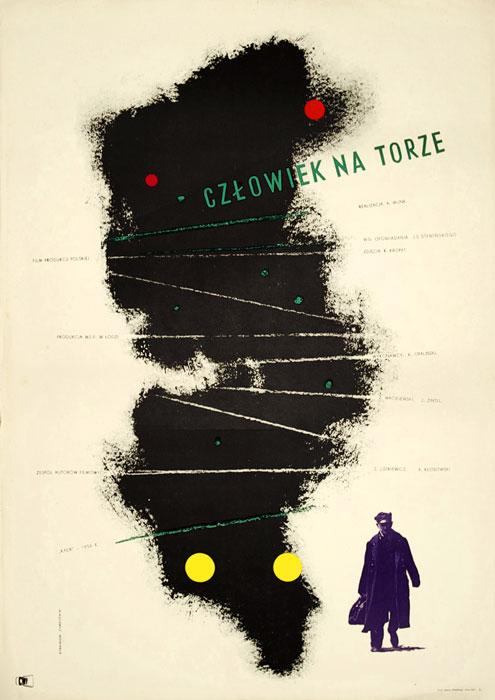 """Rzadki plakat filmowy z 1965 roku autorstwa Stanisława Zamcznika do polskiego filmu """"Człowiek na torze"""" w reżyserii Andrzeja Munka."""