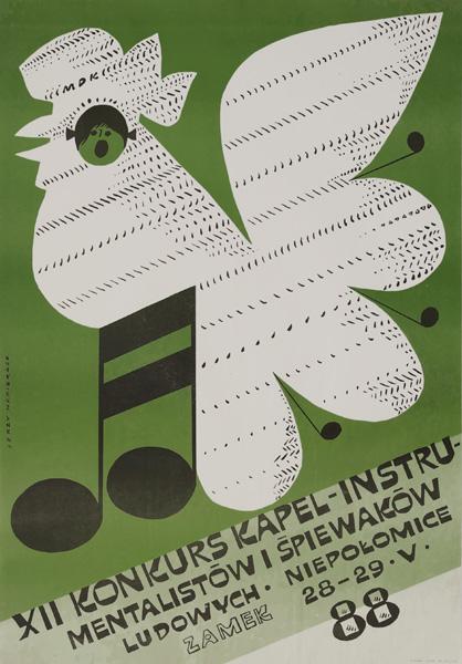 Oryginalny polski plakat ogłaszający XII Konkurs Kapel-Instrumentalistów i Śpiewaków Ludowych na zamku w Niepołomicach 28-29.05.1988 r. Projekt plakatu: JERZY NAPIERACZ