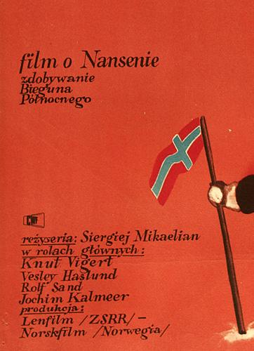 1969.