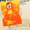 Oryginalny polski plakat filmowy do radzieckiej komedii filmowej