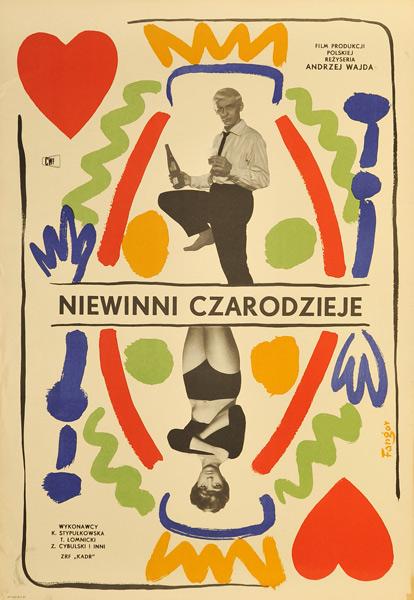 Polski plakat filmowy do filmu Andrzeja Wajdy Niewinni Czarodzieje. W rolach głównych: Tadeusz Łomnicki
