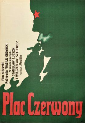 Oryginalny polski plakat do filmu produkcji ZSRR Plac Czerwony (reżyseria Vasilij Ordynski). Autor plakatu: Maciej Żbikowski