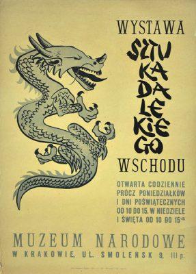"""Plakat do wystawy """"Sztuka Dalekiego Wschodu"""" w Muzeum Narodowym w Krakowie w dawnej siedzibie przy ul. Smoleńsk 9."""