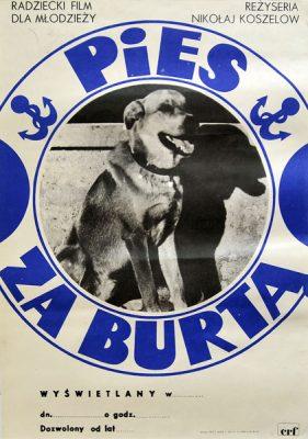 """Plakat filmowy do radzieckiego filmu dla młodzieży """"Pies za burtą"""". Reżyseria: Nikołaj Koszelow. Projekt niesygnowany"""