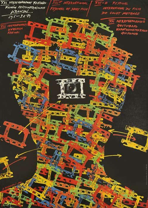 """Oryginalny polski plakat reklamowy """"XXI Międzynarodowy Festiwal Filmów Krótkometrażowych"""