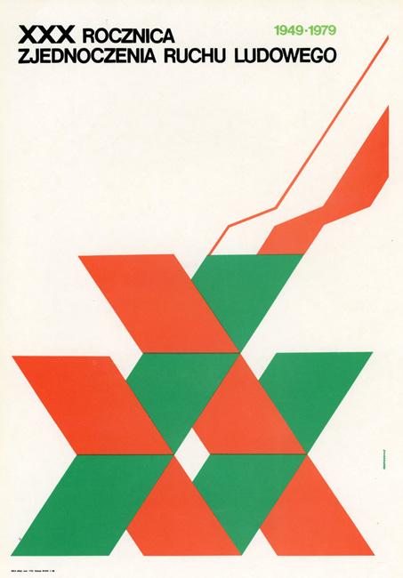 """Miniatura plakatu propagandowego """"XXX Rocznica Zjednoczenia Ruchu Ludowego 1949-1979"""" wg projektu W. Terechowicza wydany w 1980 roku przez wydawnictwo Prasa z okazji Dni Prasy Ludowej w 1980 r."""