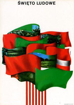 """Miniatura plakatu propagandowego """"Święto Ludowe 1974"""" wg projektu K. Świcy"""