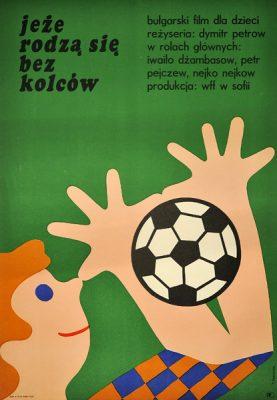 """Plakat filmowy do bułgarskiego filmu dla dzieci i młodzieży """"Jeże rodzą się bez kolców"""". Projekt plakatu: Jerzy Treuteler"""
