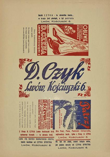 Litografia z początku XX wieku reklamująca buciki Dymitra Czyka we Lwowie. Litografia i druk: A. Helgedus