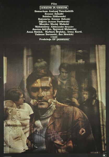 """Polski plakat filmowy do polskiego filmu """"Godzina za godziną"""". Reżyseria: Roman Załuski. Projekt plakatu: 1975."""