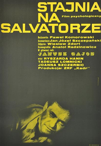 """Polski plakat filmowy do filmu psychologicznego """"Stajnia na Salwatorze"""". Reżyseria: Paweł Komorowski. Projekt plakatu: Wiktor Górka"""