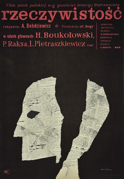 """Oryginalny polski plakat do filmu polskiego """"Rzeczywistość"""". Reżyseria: Antoni Bohdziewicz. Projekt plakatu: Waldemar Świerzy"""
