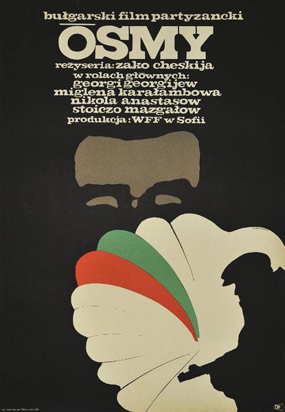 """Oryginalny polski plakat filmowy do filmu węgierskiego """"Osmy"""". Reżyseria: Zako Cheskija. Projekt plakatu: Paweł Udorowiecki"""