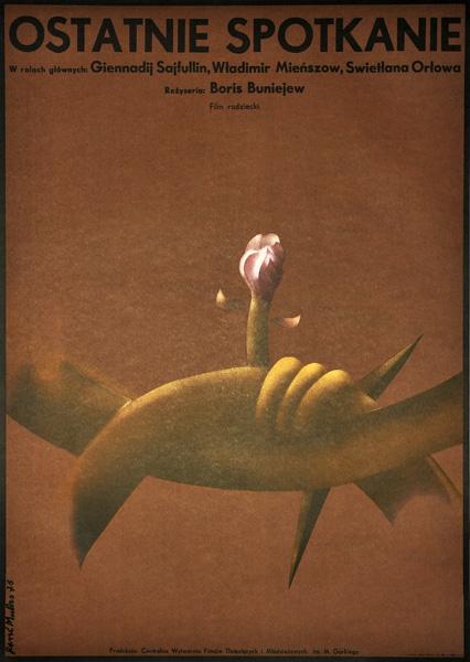 """Plakat filmowy do radzieckiego filmu """"Ostatnie spotkanie"""". Reżyseria: Boris Buniejew. Projekt plakatu: RENE MULAS"""