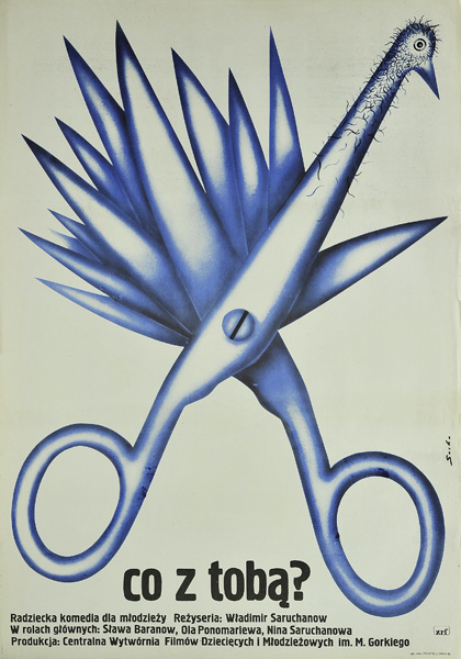 """Plakat filmowy do radzieckiej komedii """"Co z Tobą?"""". Reżyseria: Wladimir Saruchanow. Projekt plakatu: ROMUALD SOCHA"""