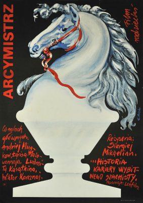 """Plakat filmowy do radzieckiego filmu """"Arcymistrz"""". Reżyseria: Siergiej Mikaelian. Projekt plakatu: JAKUB EROL"""