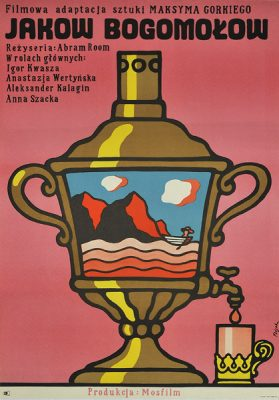"""Plakat filmowy do radzieckiego filmu """"Jakow Bogomołow"""" wg Maksyma Gorkiego. Reżyseria: Abram Room. Projekt plakatu: JERZY FLISAK 1971."""