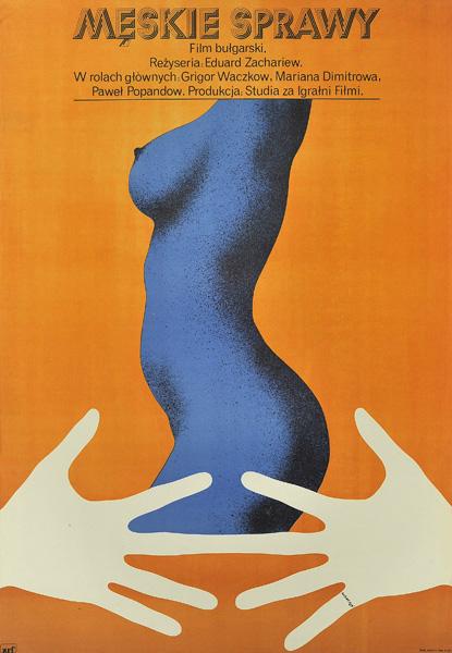 """Plakat filmowy do bułgarskiego filmu """"Męskie sprawy"""". Reżyseria: Eduard Zachariew. Projekt plakatu: ANDRZEJ PIWOŃSKI """"PIWON"""""""