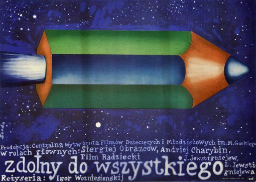 """Plakat filmowy do radzieckiego filmu """"Zdolny do wszystkiego"""". Reżyseria: Igor Wozniesienskij . Projekt plakatu: ROMUALD SOCHA"""