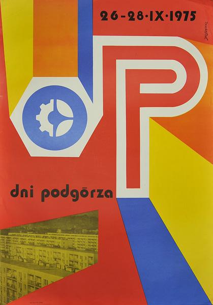 Oryginalny polski plakat reklamujący dni dzielnicy Podgórze w Krakowie w dniach 26-28.09.1975. Projekt plakatu: Jerzy Napieracz