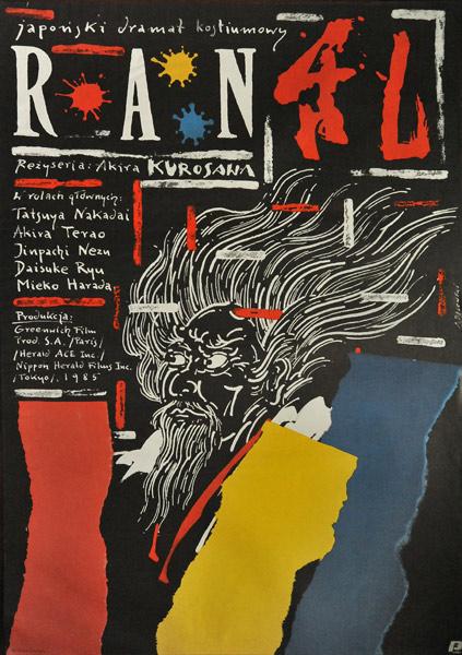"""Polski plakat filmowy do japońskiego dramatu kostiumowego """"Ran"""". Reżyseria Akira Kurosawa. Projekt plakatu: Andrzej Pągowski"""