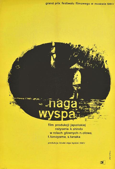 """Oryginalny polski plakat filmowy do filmu japońskiego nagrodzonego grand prix festiwalu w Moskwie 1961 """"Naga wyspa"""". Reżyseria: K. Shindo. Projekt plakatu: WALDEMAR ŚWIERZY"""
