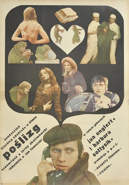 """Plakat filmowy do filmu polskiego """"Poślizg"""". Reżyseria: Jan Łomnicki. Projekt plakatu: Ryszard Kiwerski"""