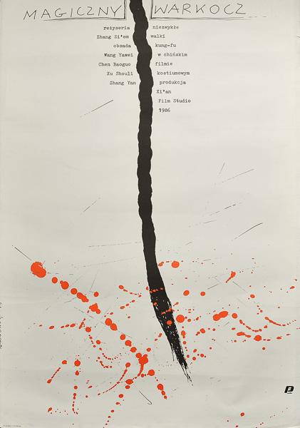 """Plakat filmowy do chińskiego filmu kostiumowego """"Magiczny warkocz"""". Reżyseria: Zhang Zi'em. Projekt plakatu: ANDRZEJ NOWACZYK"""