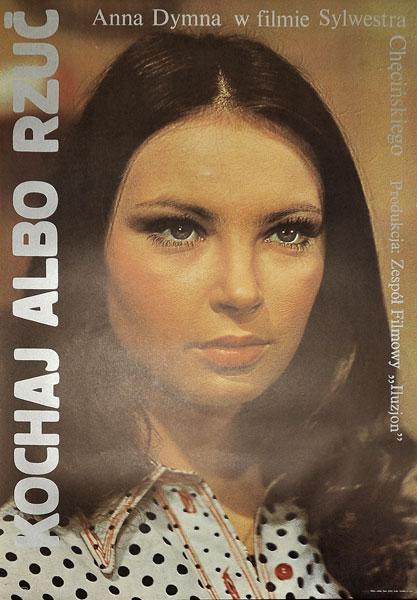 """Plakat filmowy do filmu o """"Kochaj albo rzuć"""". Reżyseria: Sylwester Chęciński"""