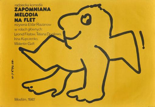 """Plakat filmowy do radzieckiej komedii """"Zapomniana melodia na flet"""". Reżyseria: Eldar Raiazanow. Projekt plakatu: JAKUB EROL"""